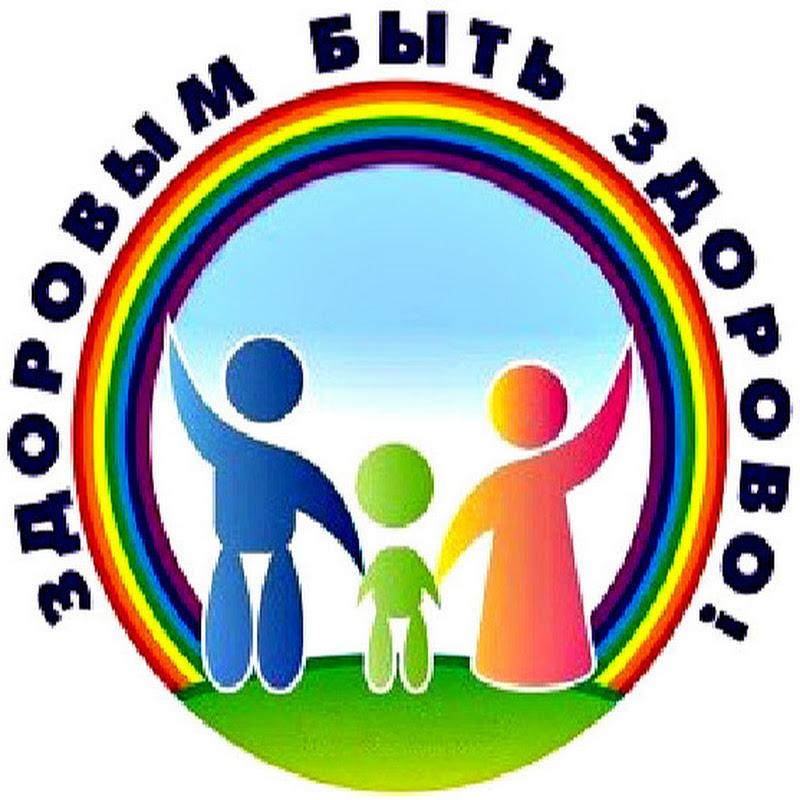 https://youfriends.ru/public/promo_cache/chanel_logo_UC2IufSh9VnxbN1dSXmuM3Qw.png