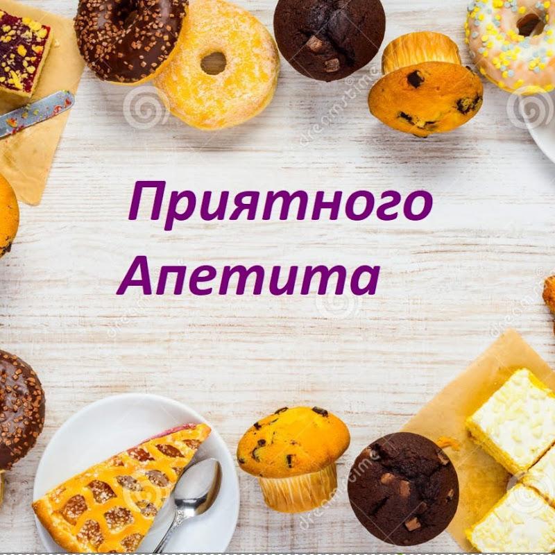 Открытки с надписями приятного аппетита